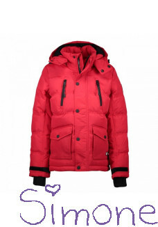 Cars jas Gearty 3301460 red wintercollectie 2019 kinderboetiek simone