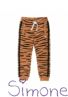 Sturdy joggingbroek 722.00143 brown wintercollectie 2020 kinderboetiek simone